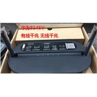 【好货】全新HS8145V广东电信版GPON千兆口双频无线Wifi5G-2.4G光纤猫 华为8145V GPON