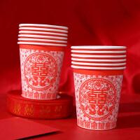 结婚婚庆纸杯加厚婚宴婚礼一次性大红杯子喜庆用品红纸杯水杯