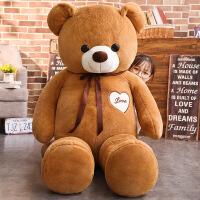 六一儿童节520抱抱熊2米泰迪熊猫公仔1.6娃娃女孩睡觉抱可爱大熊毛绒玩具送女友520礼物母亲节