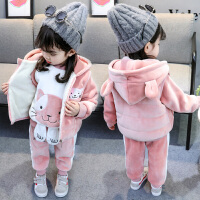 秋冬装洋气卫衣女童女宝宝儿童加绒加厚三件套装