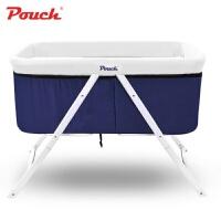 Pouch婴儿床多功能新生儿bb床便携可折叠儿童游戏床摇篮床宝宝床