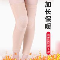 护膝保暖老寒腿男女士加长款膝盖保护套漆关节加厚防寒老年人冬季