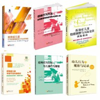 孤独症儿童早期干预丹佛模式+语言行为方法-如何教育狐独症和相关障碍儿童+应用行为分析与儿童行为等6册