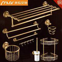 全铜仿古毛巾架浴室浴巾架卫浴五金挂件卫生间置物架套装