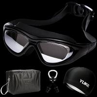 眼镜近视防水防雾游泳镜男士带度数大框泳镜泳帽套装