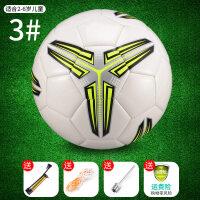 足球儿童球类玩具宝宝少儿幼儿园专用3号小学生5号拍拍弹力小皮球