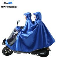 电瓶车雨衣双人 超大踏板摩托车雨衣电瓶车加大加厚特大号时尚双人单人女防水雨披J XXXXL