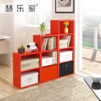 慧乐家简约书柜书架自由组合套装 木质简易收纳储物柜子置物架