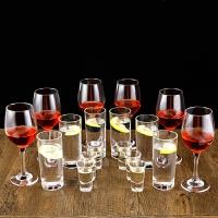 红酒杯高脚杯玻璃白酒杯无铅葡萄酒杯水晶品质洋酒杯子套装