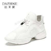 Daphne/达芙妮 春季多款ins风个性老爹鞋ulzzang女鞋子