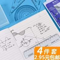 四件套小尺子文具套装软尺测量透明塑料学生软绘图套尺带波浪线套