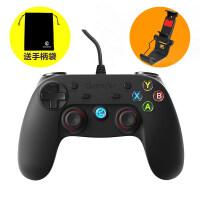 2018新款 有线PS3电视王者荣耀吃鸡荒野行动qq飞车手机游戏手柄 +支架