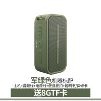 蓝牙音箱迷你户外三防小音响便携式车载低音炮 官方标配