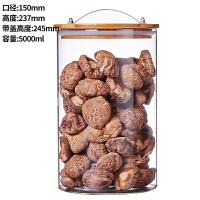 【新品热卖】透明玻璃食品干果罐茶叶罐咖啡豆储物罐家用大容量瓶子带盖