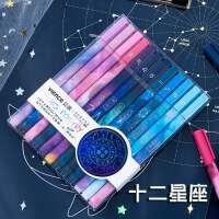 十二星座中性笔学生用星空0.5黑色全针管水笔创意可萌少女心