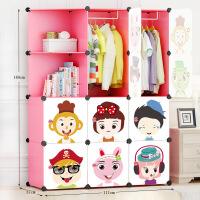 儿童简易衣柜钢架组合卡通折叠自由组装收纳柜书柜简约现代经济型 6门以上组装