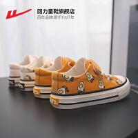 【限时99元两双】回力童鞋旗舰店儿童帆布鞋女童鞋子秋季新款男童布鞋学生童鞋