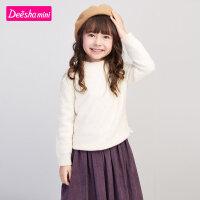 【抢购价:79】笛莎女童毛衣新款儿童纯色点点提花女宝宝套头针织衫