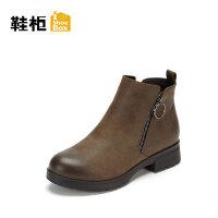 SHOEBOX/鞋柜新款钻扣拉链圆头粗中跟低筒短靴踝靴女1118505751-