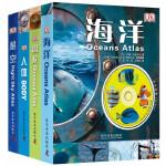DK科普典藏・礼品套装(星空+海洋+人体+恐龙全4册)