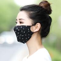 夏季开车防紫外线防尘透气真丝防晒口罩女桑蚕丝遮阳面罩