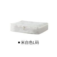 旅行衣物收纳袋便携衣服内衣洗漱用品旅游旅行箱分类整理包