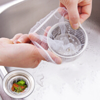 厨房水槽水池过滤网卫生间浴室防头发毛发洗碗池下水道排水口地漏