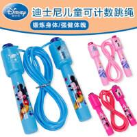迪士尼儿童跳绳幼儿园可调节小学生计数器初学者计数跳绳学生专用