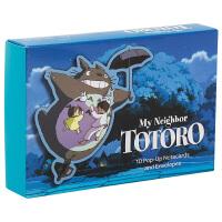 宫崎骏 龙猫10张立体卡片与信封 英文原版 My Neighbor Totoro 电影周边书 吉卜力工作室 英文版 进口