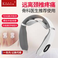 凯仕乐(国际品牌) 颈椎按摩器 时尚颈部按摩仪 办公室护颈仪 热敷便携全身按摩 KSR-D8白色