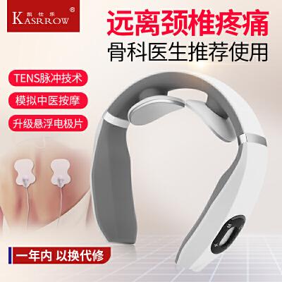 凯仕乐(国际品牌) 颈椎按摩器 时尚颈部按摩仪 办公室护颈仪 热敷便携全身按摩 KSR-D8白色 TENS脉冲技术 升级悬浮电极片