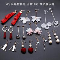 手工diy 制作星空耳钉耳坠创意流苏高端耳环耳饰品配件材料包