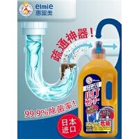 日本进口管道疏通剂神器强力通厨房厕所浴室下水道地漏堵塞除臭剂