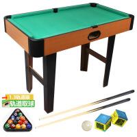 大号1.3家用台球桌标准美式桌球台室内男孩运动儿童玩具桌面游