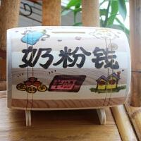 创意个性定制礼物大号存钱罐抖音网红礼品木质DIY儿童