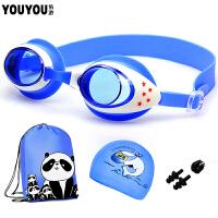 女童男童婴幼儿游泳眼镜套装泳帽潜水镜装备儿童泳镜