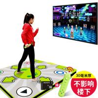 跳舞毯家用电脑 接口机单人瑜伽两用电视抖抖机运动 紫色30MM++手柄 2.4G陀螺