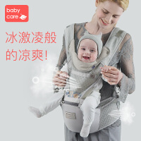 babycare多功能婴儿背带四季通用宝宝前抱式腰凳夏季透气抱娃神器