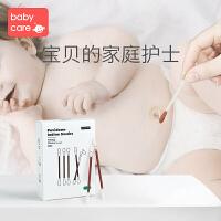 babycare碘伏棉签婴儿肚脐脐带一次性清洁宝宝专用医用棉棒无菌