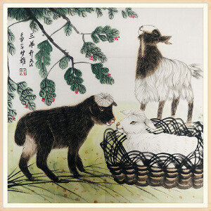 方楚雄(三羊开泰)ZH308 附出版物+合影