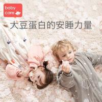 babycare婴儿睡袋春秋薄款宝宝分腿睡袋儿童防踢被睡袋四季通用款