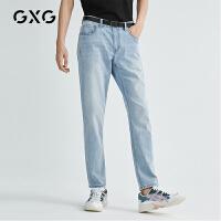【新款】GXG男装 2021春季多色休闲男修身小脚牛仔长裤GB105339C