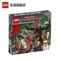 LEGO乐高积木 我的世界系列21176丛林憎恶 儿童玩具男孩女孩生日礼物