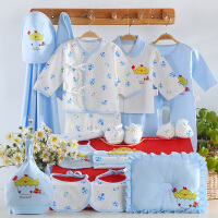 0-3个月婴儿衣服春秋季婴儿礼盒套装棉春夏季婴儿满月宝宝用品