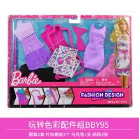 正版芭比娃娃玩具 芭比梦幻美发套装女孩换装美人鱼玩具礼物 盒损