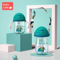babycare儿童水杯防摔防漏防呛带手柄宝宝吸管杯幼儿园婴儿学饮杯