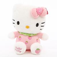 毛绒 helloKitty水果公仔坐式 萌可爱 毛绒玩具kt猫大号娃娃创意生日礼物