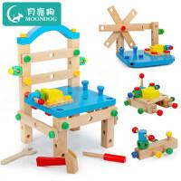 鲁班椅子多功能拆装拧螺丝起子儿童螺母组合动手拆卸组装益智玩具