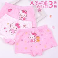 【4折�r:35.6元】�P蒂�(Hello Kitty)�和��妊��棉����小女孩少女童3�l�b三角平角四角底�短��^KT01B