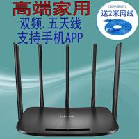 包邮 TP-LINK TL-WDR6500双频无线路由器 穿墙WIFI 五天线